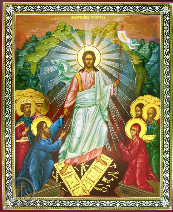 HolyTrinityStore Photo Gallery, Page 22 Russian Resurrection Icon