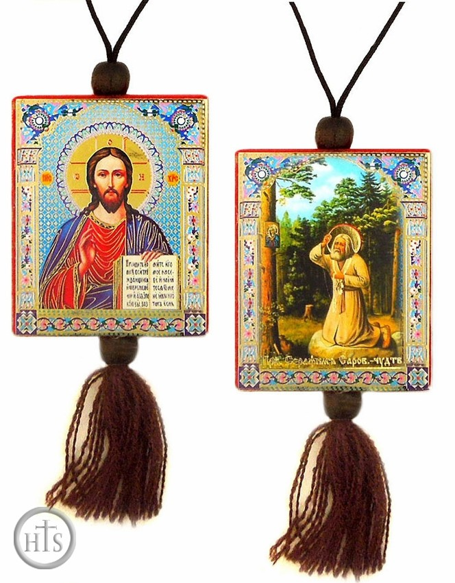 Picture - Christ The Teacher & St. Seraphim Reversible Car Icon on Rope
