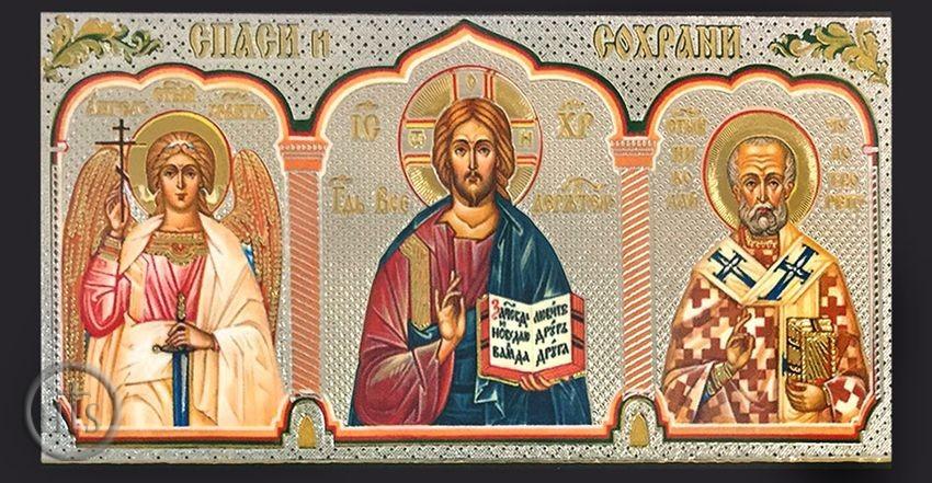 Product Photo - Guardian Angel, The Christ, St. Nicholas, Mini Triptych