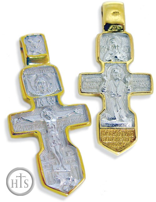 Picture - Cricifixion / St Seraphim,  Orthodox Reversible Cross